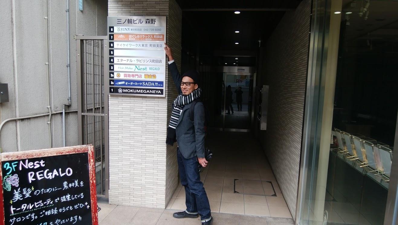 http://hogushi-riraku.com/upload/DSC_999.jpg
