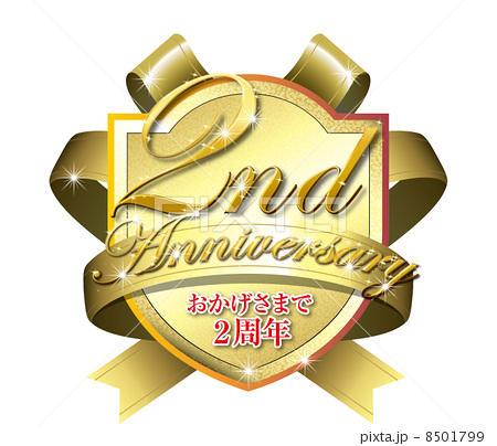 2周年記念A.jpg